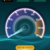 WiMAX/WX04の評判と使い心地レビュー【WX04はおすすめしにくい】