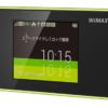 W05を最も安く使えるWiMAXプロバイダ比較【2年契約が可能なプロバイダも】