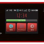 WX05・W05の比較とWX05向けおすすめプロバイダ3選