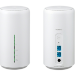 L02 vs HOME 01徹底比較!WiMAXの最強ホームルーターはどっち?