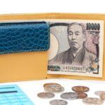 ポケットWi-Fiは結局いくらなの?【初期3,000円/月額4,000円くらい】